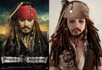 Pirates of the Caribbean_ergebnis